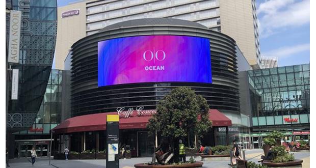 High-profile DOOH Site Receives Daktronics Upgrade