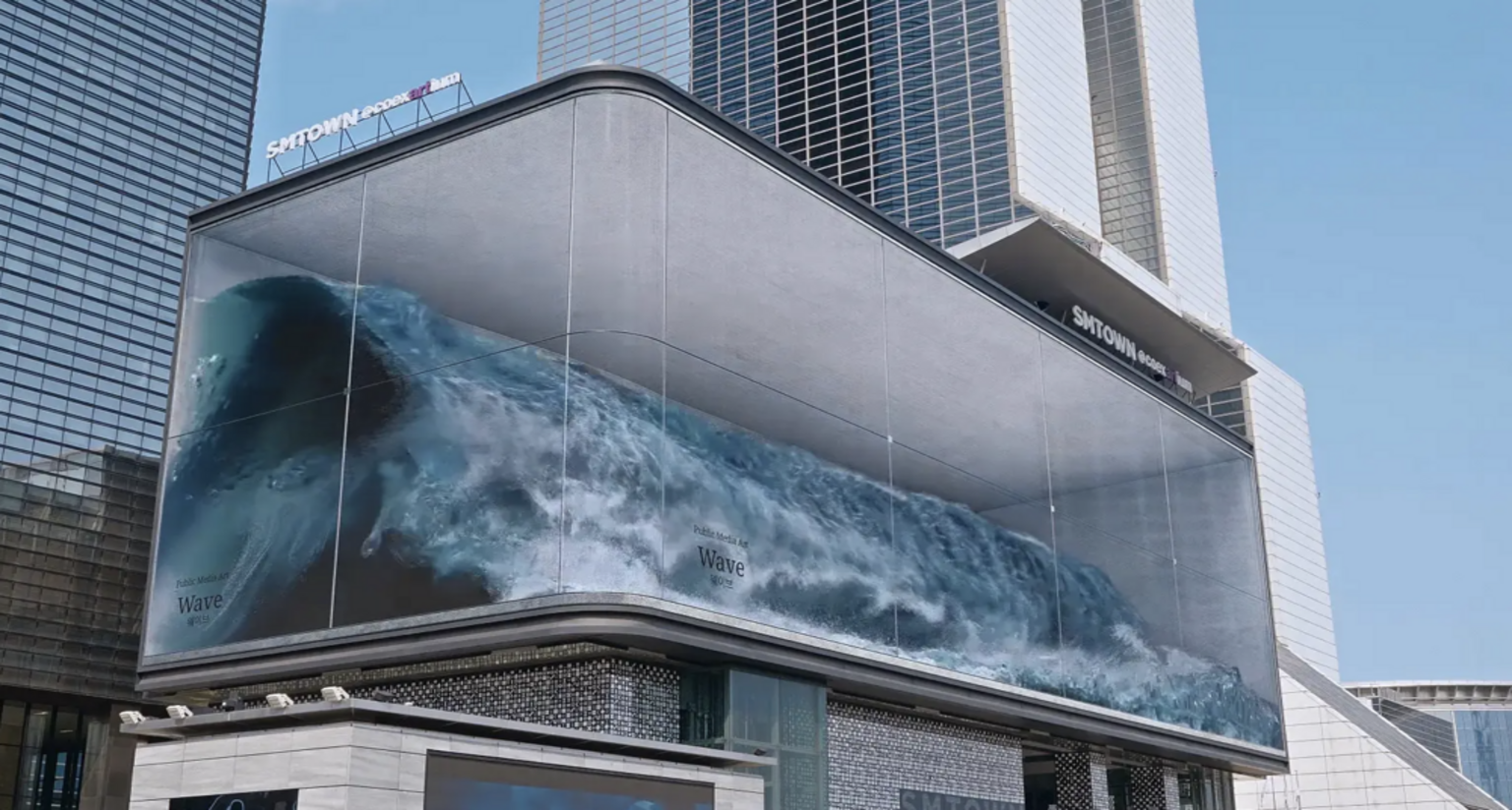 This Design Company Made The Illusion Of Ocean Waves Trapped In Architecture