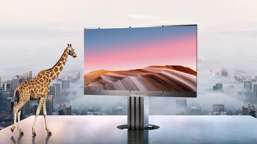 The World's Largest Outdoor TV